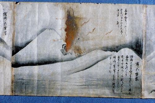 現在の静岡県沼津市で描いた絵図。赤い火柱が見える=個人所蔵、静岡県歴史文化情報センター提供