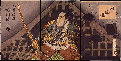慶長伏見地震を題材にした歌舞伎「地震加藤」の錦絵=国立劇場提供