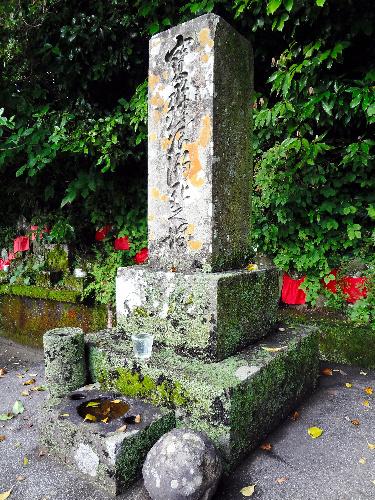 宝永と安政の南海地震の教訓を刻んだ石碑=高知県須崎市