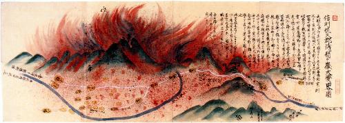 浅間山を南側から見た構図。大きな炎と煙を上げている=三井文庫所蔵「信州佐久郡浅間ケ嶽大変略図」