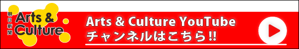 Arts & Culture YouTube