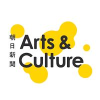 多種多様な展覧会やイベント情報をお届けします!