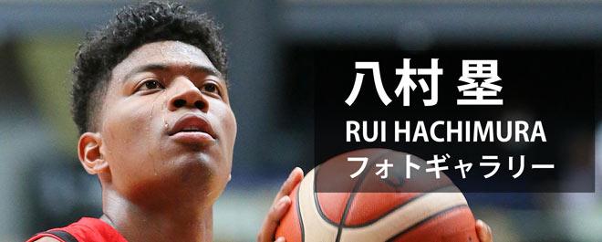 八村塁、日本選手初の快挙 NBAドラフト1巡目指名