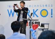 【エムスタイベント】スマホで動画を撮影・編集 WORKO!で講座
