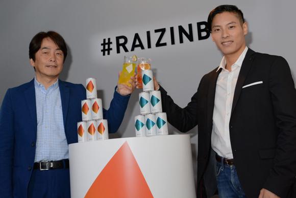 期間限定「#RAIZIN BAR」で石田衣良とZU-nAがトーク