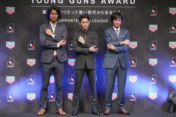 香川真司らが次世代にエール タグ・ホイヤーがサッカーの若手応援プロジェクト