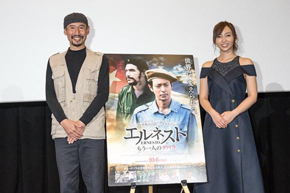 チェ・ゲバラが名前を託した日系人を描いた映画