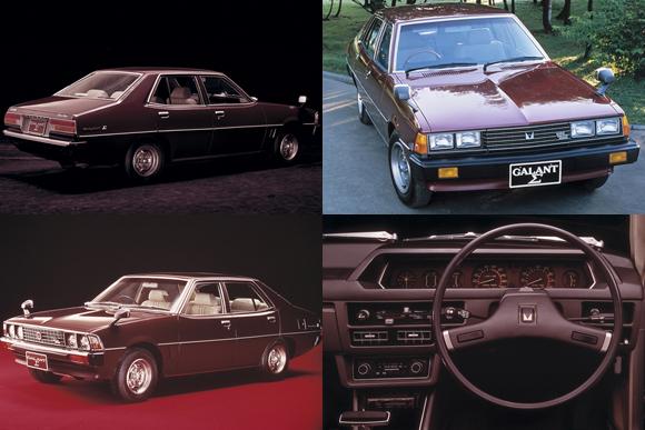 大きく進化した三菱車、初代「ギャランΣ」