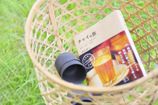 茶葉とスパイスの香り、混然一体の魅力