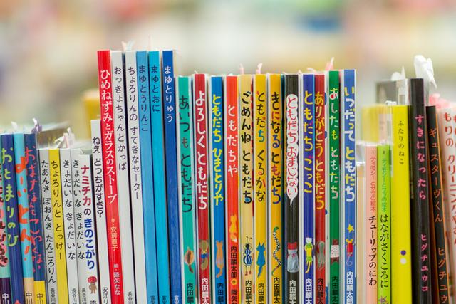 バータイムもある神保町の児童書専門店