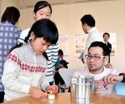 【エムスタイベント】災害に備え、火のおこし方学ぶ 「火育」体験会