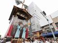 2017年 京都祇園祭特集