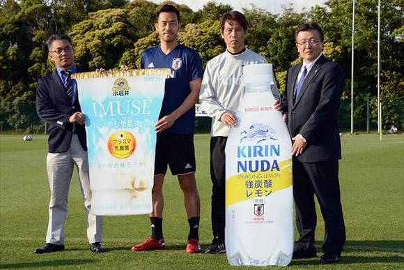 「日本を元気に」キリングループが西野ジャパンを激励
