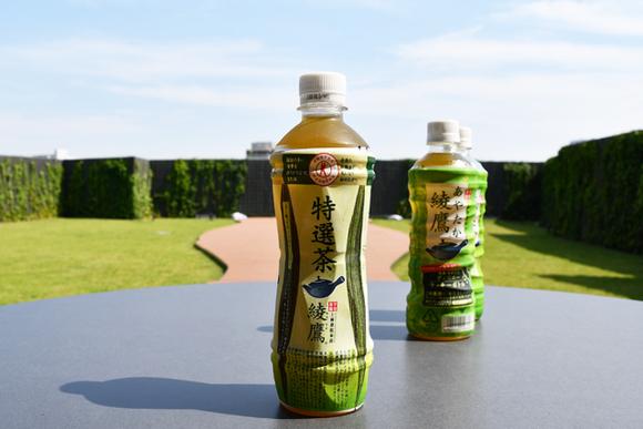 将軍が愛した茶舗の逸品、綾鷹 トクホの新商品を発表