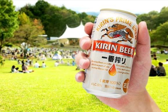 ビール好きをうならせる、「一番搾り」の魅力