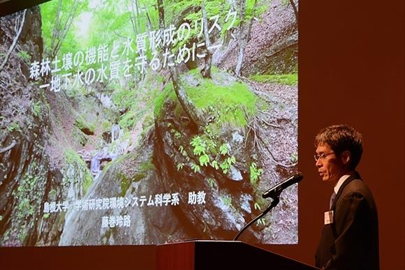 天然水を育む森づくりとは? 各分野の専門家らが発表