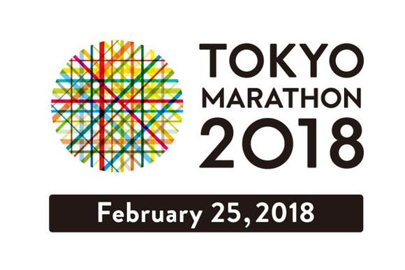 試走して気づいた注意点 東京マラソンの直前コース情報