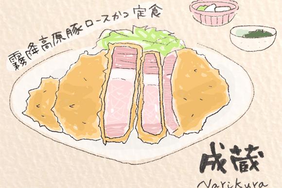 並んでも食べたい絶品とんかつ 高田馬場の人気店成蔵