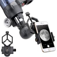 望遠鏡スマートフォン用アダプター