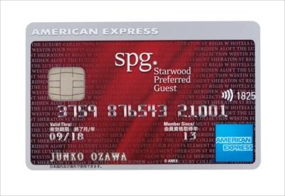 spgcard