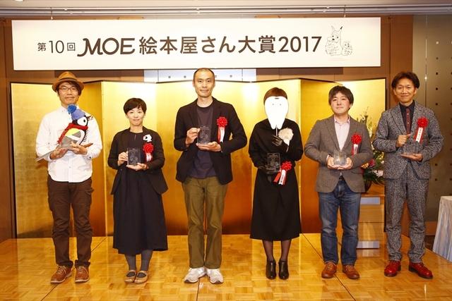 プロが選ぶ絵本「MOE絵本屋さん大賞」