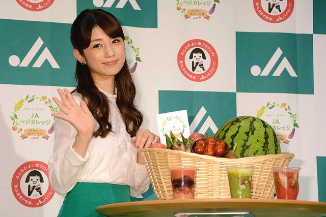 小倉優子監修の野菜スムージーを紹介