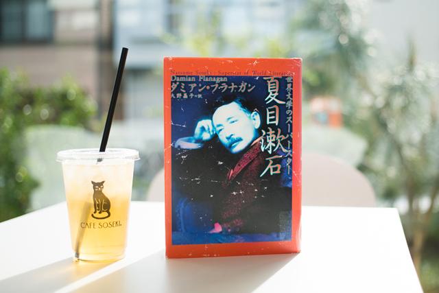 漱石ゆかりの特製スイーツでお茶を