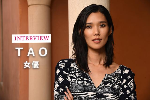 女優TAOさん「コンプレックスをバネに、運命引き寄せる」