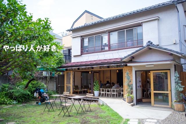 """""""あえて""""いい加減な接客をする理由、東京・文京区のカフェ"""