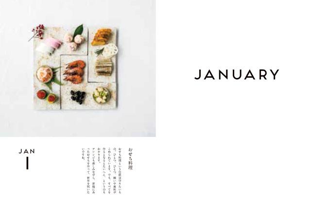 https://www.asahicom.jp/images18/and_w/life/181023_hanaryouri_wtop640.jpg