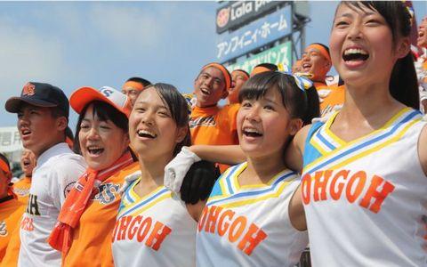 高校野球100回、熱狂の応援席