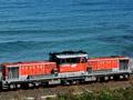 貨物列車、日本海側を迂回