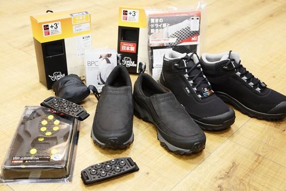 都市生活者のための雪対策 プロのおすすめ靴やグッズ