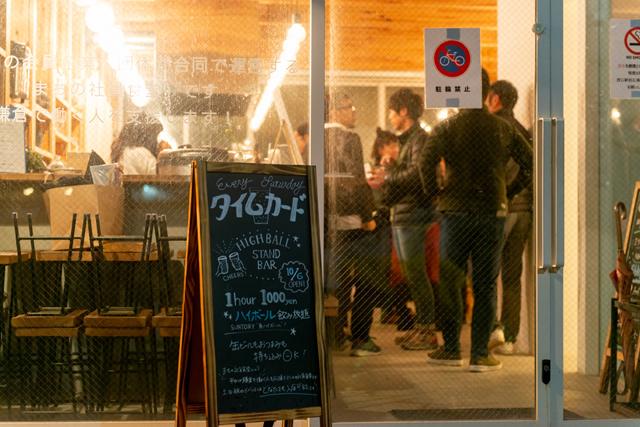 土曜の夜は参加自由「まちの社員食堂」