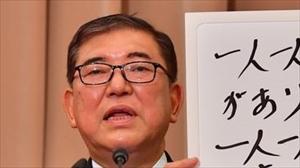 石破茂が小沢一郎と会っていたら……自民党総裁選「惨敗総括」(下)