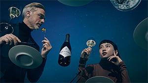 最高峰のスパークリング日本酒「深星 | SHINSEI」が発売
