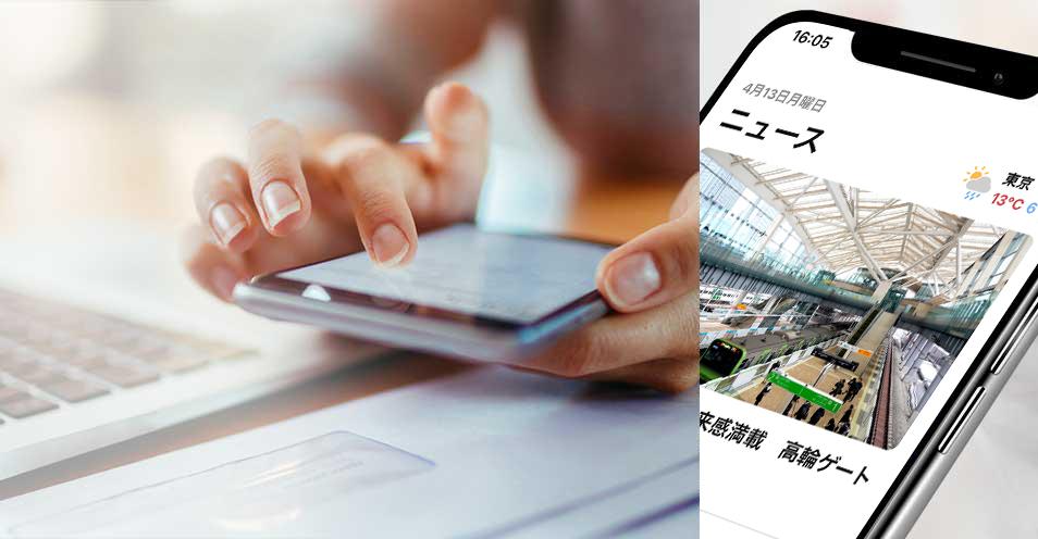 朝日新聞デジタルのコンテンツ・機能:朝日新聞デジタル