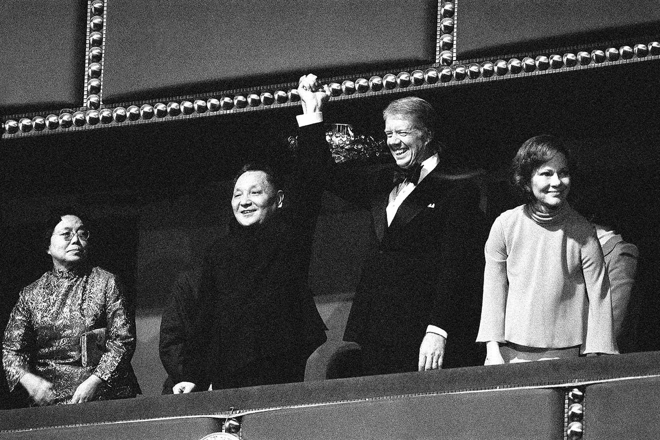 1979年|米中国交正常化