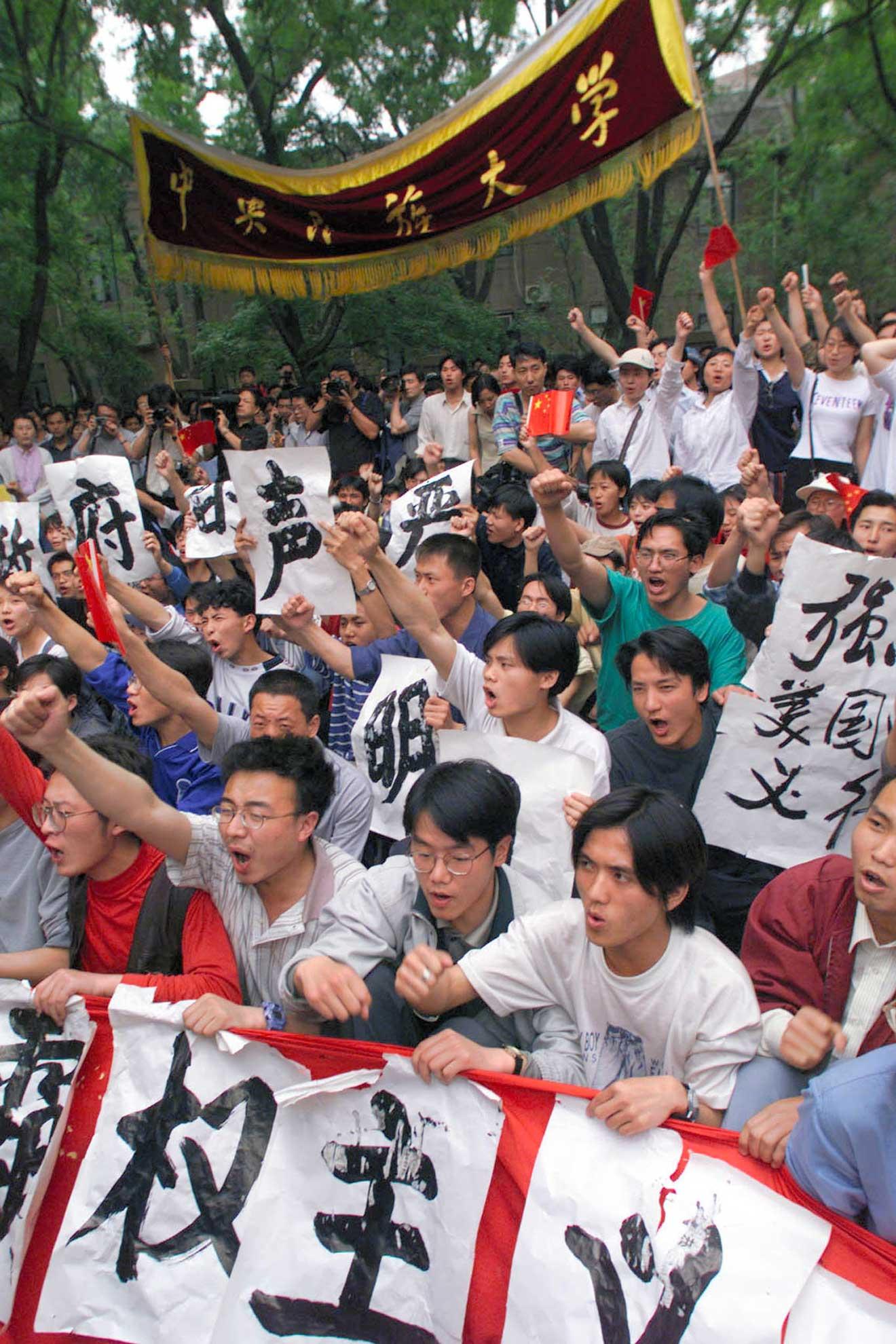 1999年|駐ユーゴ中国大使館誤爆事件