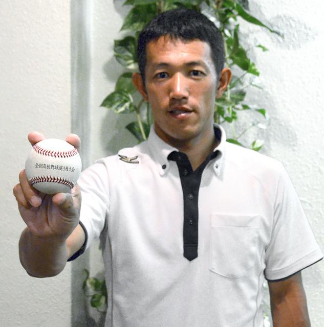 メンバー 星稜 野球