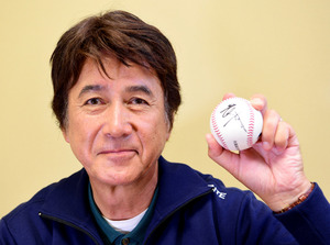 年 高円宮賜杯全日本学童軟式野球大会 マクド …