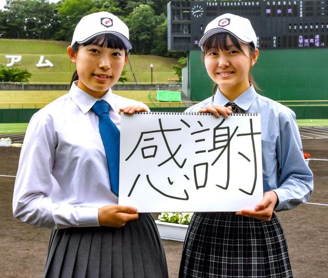 バーチャル 高校 野球 福島 福島高校野球掲示板 ローカルクチコミ爆サイ.com東北版