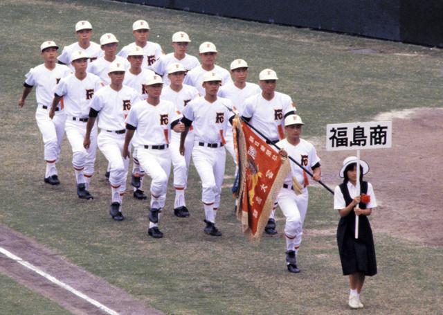 バーチャル 高校 野球 福島 春季大会(2021年) バーチャル高校野球 スポーツブル