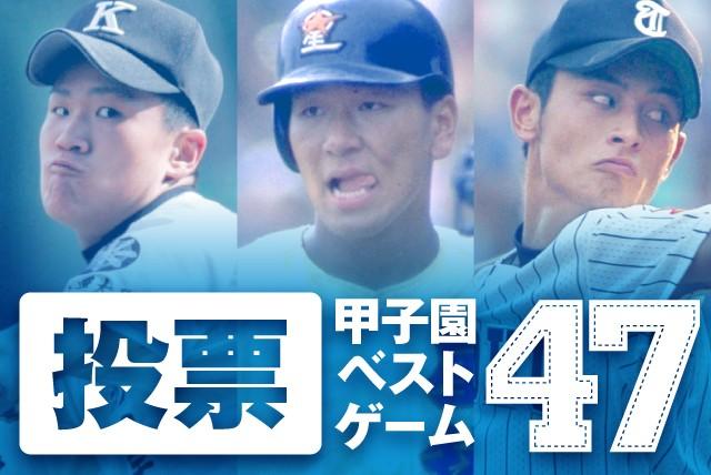 【 】日本選手権5000m男子の注目選手や優勝 …