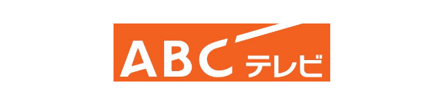 ABCテレビ