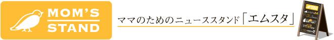 銉炪優銇仧銈併伄銉嬨儱銉笺偣銈广偪銉炽儔銆屻偍銉犮偣銈裤€?/></a></p> </div> </div> <div class=