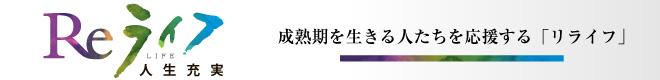 锛诧絽銉┿偆銉?/></a></p> </div> <!-- 锛?锛姐優銉炪伄銇熴倎銇儖銉ャ兗銈广偣銈裤兂銉夈€屻偍銉犮偣銈裤€?--> <div class=