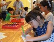 子どもが描いた「名作」 ボストン美術館展キッズデー