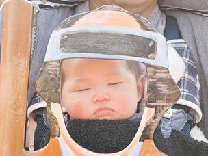 居眠りサムライ