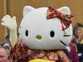 大阪万博開催決定までの軌跡